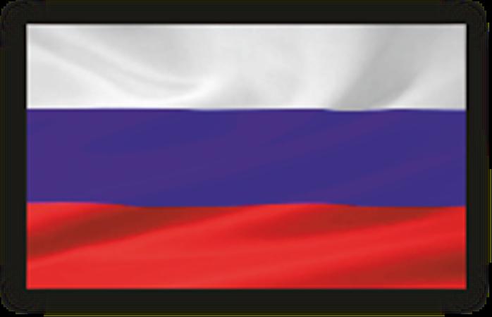 CONTECHIN prospekty RUS
