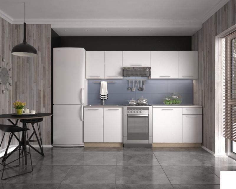 Kuchyňská linka Darina 240 cm